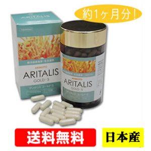 純日本国内産の冬虫夏草などは安全安心120%